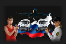 услуги охраны грузов