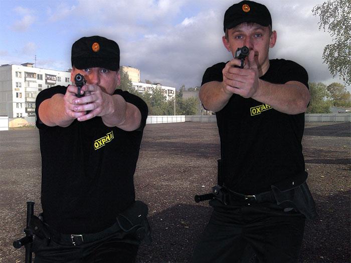 Услуги охраны с вооружением