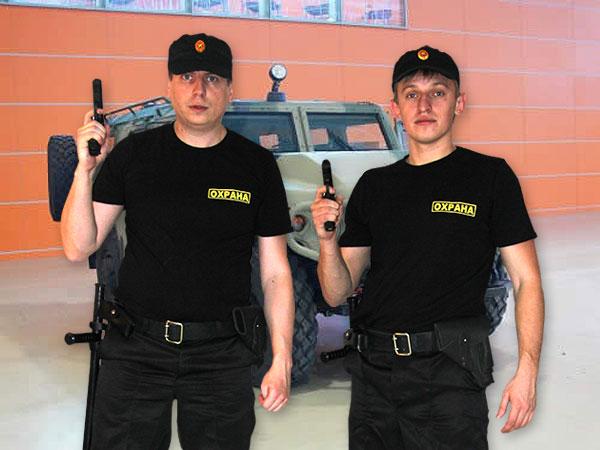 Подготовка вооруженных охранников