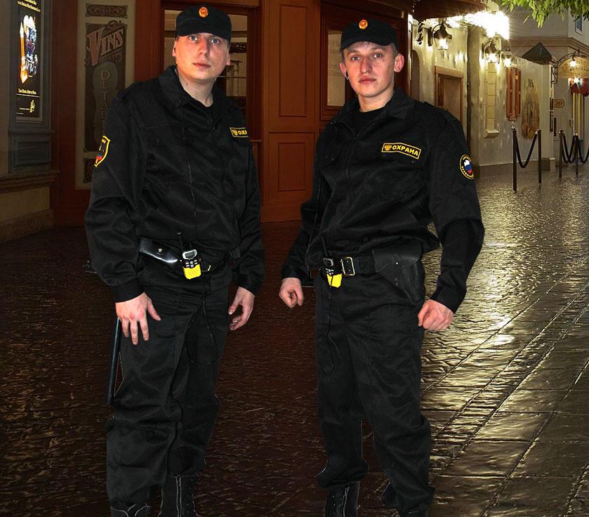 Охрана офиса