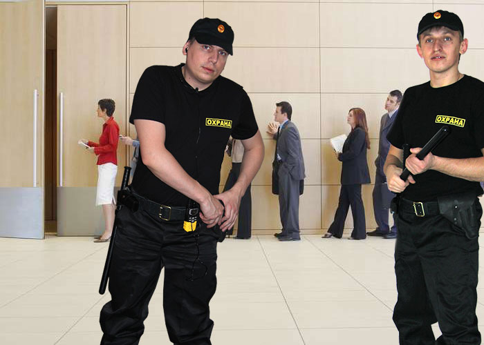 Охрана офиса: защита от придурков