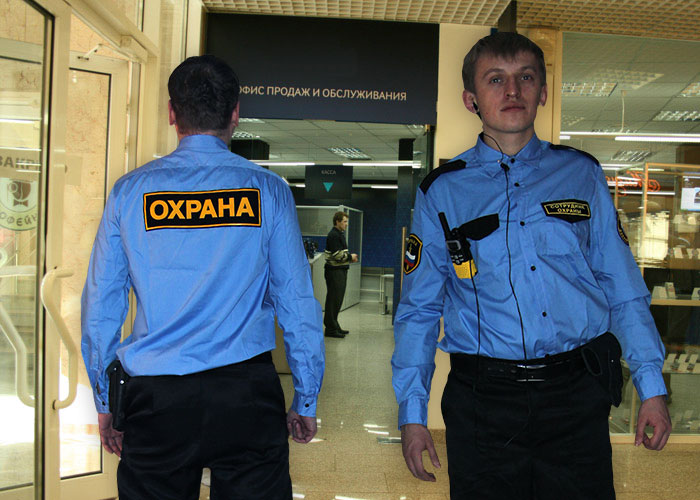 Услуги охранного агенства - гарантия безопасности