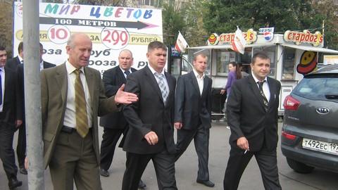 Группа охраны ЧОПа