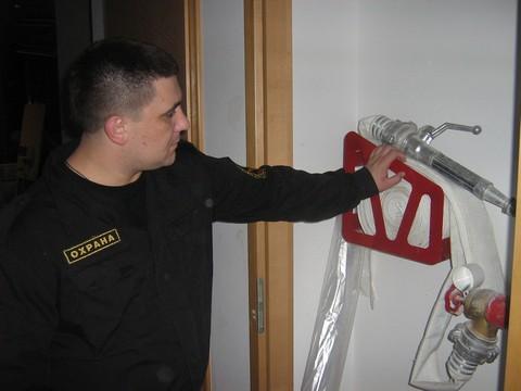 Порядок действий охраны при пожаре