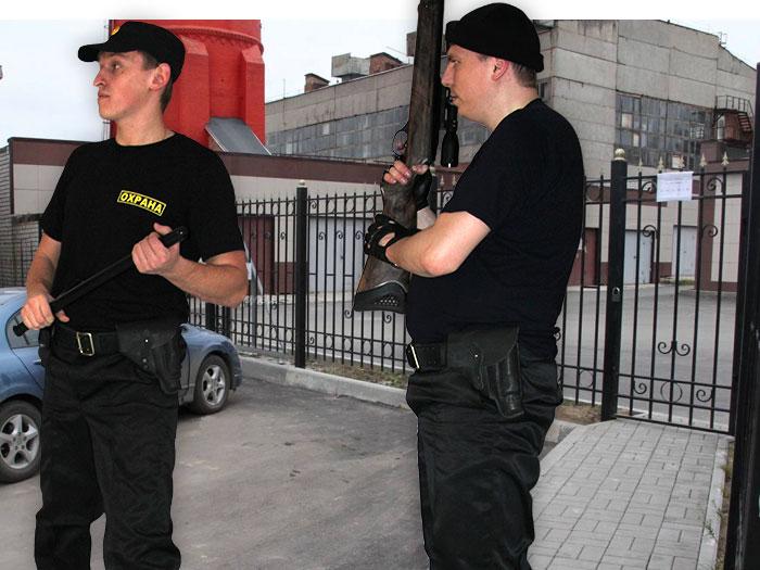 действия охранника при проникновении на объект