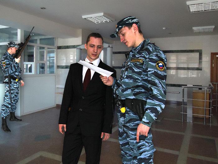 Поведение охранников во время проверки
