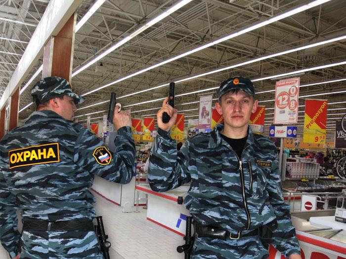 Служба безопасности магазинов