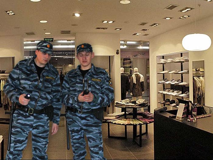 Профессиональная охрана магазинов