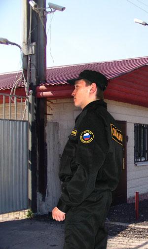 сотрудник службы охраны