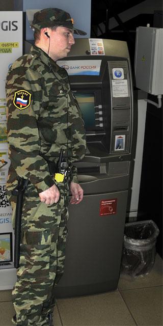 Методы защиты банкоматов