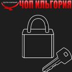 Система безопасности – эффективность и надёжность