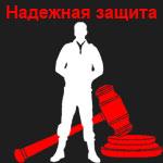 ЧОП «Ильгория»: противостояние рейдерским захватам!