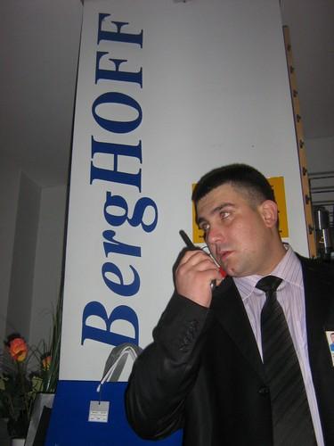 Работа в Москве - охрана складов