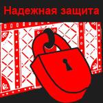 ЧОП «Ильгория» на защите ваших интересов!