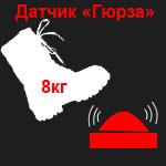 Область применения датчиков «Гюрза»
