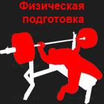 ЧОП «Ильгория» - ваша жизнь в руках профессионалов
