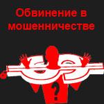 Что грозит Владимиру Курбатову?