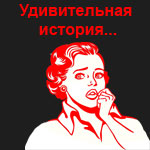 Суть претензий к учредителю «НСИ-Спецстрой» Виноградовой А.
