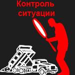 Организация патрулирования на объекте