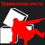 Сложные задачи по плечу специалистам ЧОП «Ильгория»