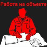 Охрана вахта Москва – удобный метод работы