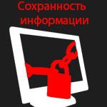 организация несения дежурства сотрудниками ЧОП