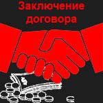 ЧОП «Ильгория» - корпоративная защита